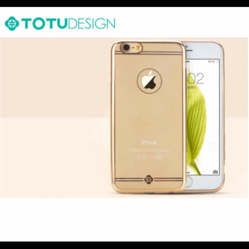 iPhone 6 / 6S TOTU Simple Series TPU Cover - Guld