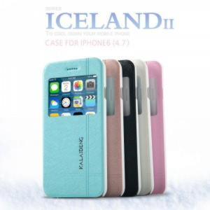 iPhone 6 Plus KLD Iceland Series Cover - Sort