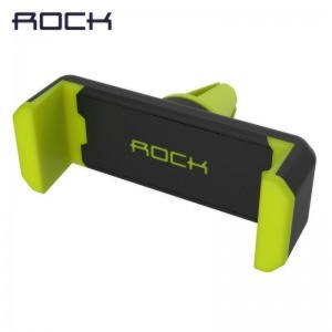 Rock Smartphone Holder