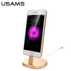 iPhone Lightning Dock Station Fra Usams - Guld