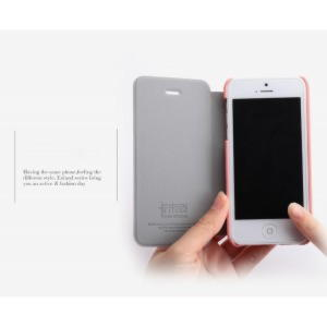 iPhone 5 / 5S / SE KLD Enland Series Flip Cover - Hvid