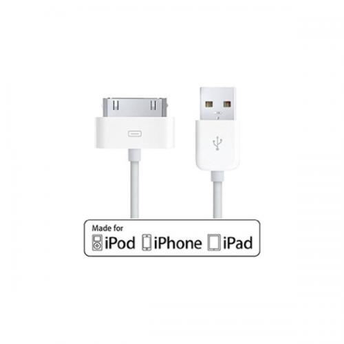 Original Apple 30-Pin Til USB kabel MA591G/A - Hvid